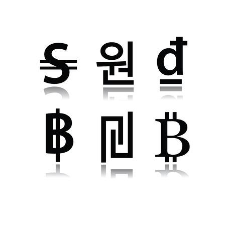 sheqel: Set of currency symbols Illustration