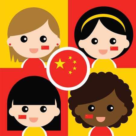 chinese style: Group of happy Chinas supporters Illustration