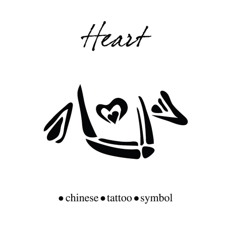 bosom: Chinese character calligraphy for heart Illustration