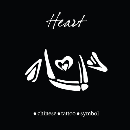 Chinese character calligraphy for heart Illustration