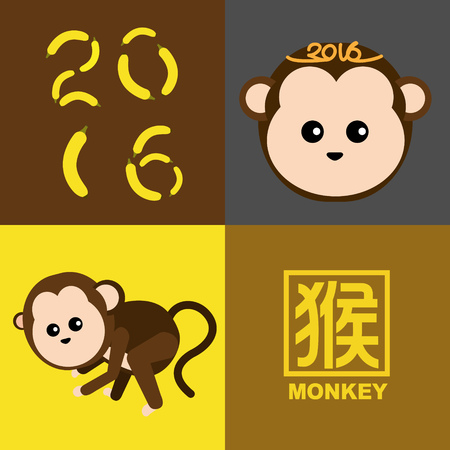 lunar new year: Collage design of 2016, year of monkey
