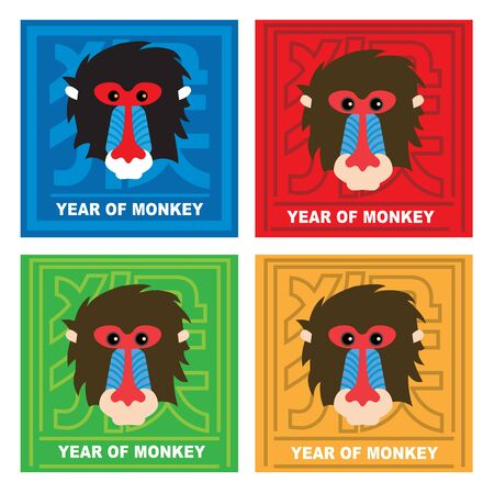 mandril: Cute character of baboon for year of monkey Vectores