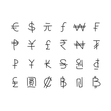 money symbol: Set of currency symbols Illustration