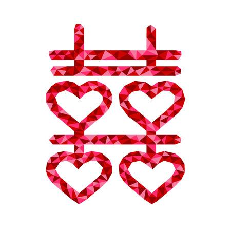 Très Symbole Chinois De Double Bonheur Et Le Mariage Clip Art Libres De  SA21