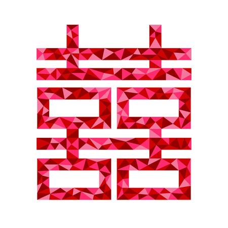 Símbolo chino de la felicidad del doble y el matrimonio