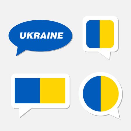 Set of Ukraine flag in dialogue bubble Illustration