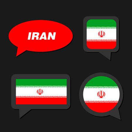 対話バブルにおけるイラン旗のセット。