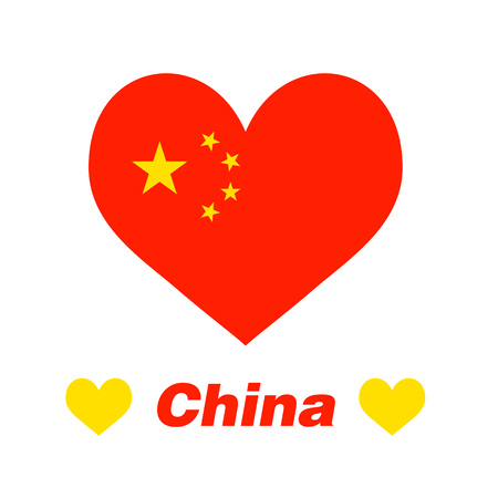 The heart of China