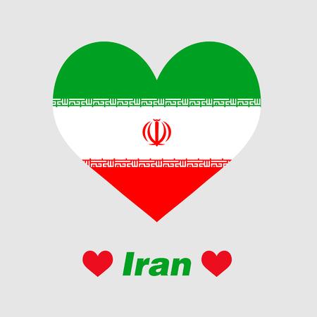 The heart of Iran Stock Illustratie