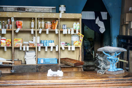 ration: Trinidad, Cuba - January 13, 2016: shop with products for sale at government store, bodega, where ration cards are used, Editorial