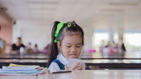 children play: Children play Phone
