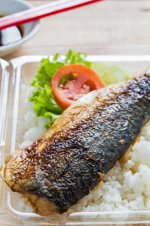 saba: grilled fish, saba shioyaki Stock Photo