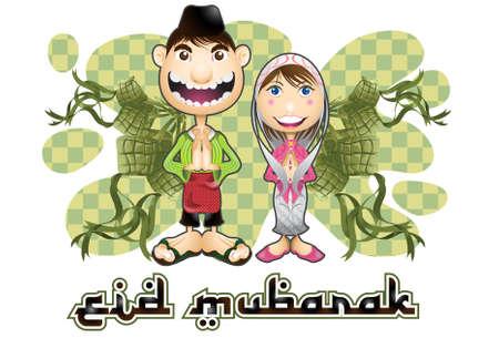 muhammad: Musulmana de Eid al Islam d�as Mubarak la celebraci�n