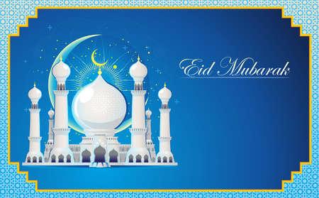 Eid Mubarak cartes de v?ux Vecteurs