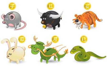 中国の黄道帯アイコンの貯金箱セット ラット、牛、虎、ウサギ、龍、蛇  イラスト・ベクター素材