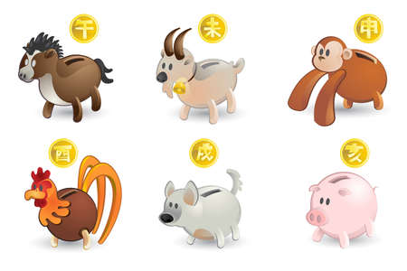 Piggy Bank of Chinese Zodiac Icon Set  Horse, Goat, Monkey, Rooster, Dog, Pig Vector