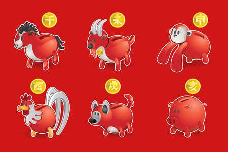 중국 조디악 아이콘 세트 말, 염소, 원숭이, 닭, 개, 돼지의 돼지 저금통