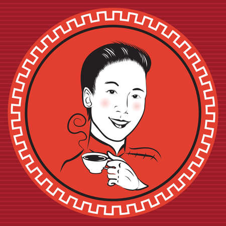Chinese Retro Person Vector