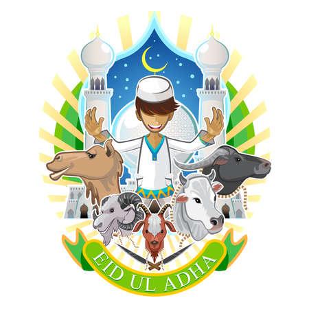 sacrificio: Eid Al Adha Tarjeta de felicitación Celebración de la Fiesta del Sacrificio Islam fiesta religiosa