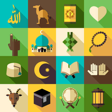 islamic pray: Islam Flat Modern Icon Vector Illustration Eid Mubarak