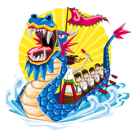 Duanwu Chinese Dragon Boat Festival,  Illustration of Dragon Boat Racing Competition