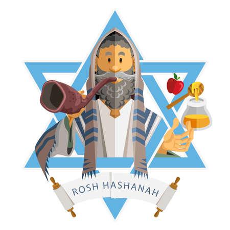 ユダヤ人の新年新年祭、トランペット ショファル、伝統的な休日のごちそうの謹賀新年ユダヤ人の新年贖罪の日イラスト