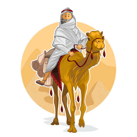 camels: Arabian Bedouin Riding A Camel, Performing Islamic Al Hijra Illustration