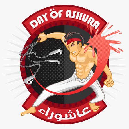 イスラム教イスラム教徒の男性の刃とアシュラの日を祝っているチェーンの儀式を実行します。  イラスト・ベクター素材