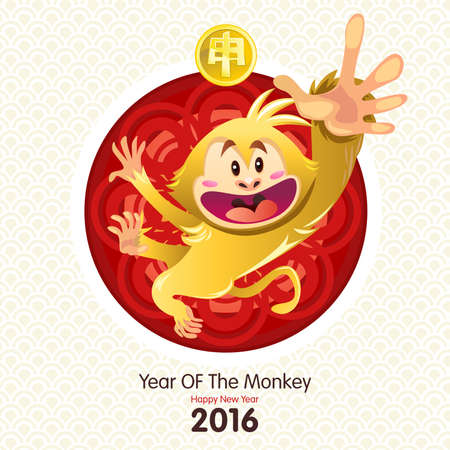 Year Of The Monkey Chinese New Year Monkey Zodiac Sign 向量圖像