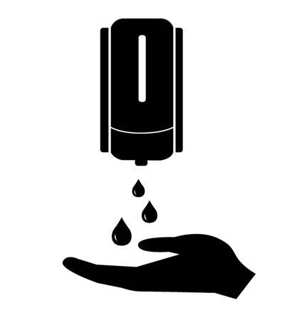 Washing hand with soap icon antiseptic bottle, cleaning icon hygiene icons 向量圖像
