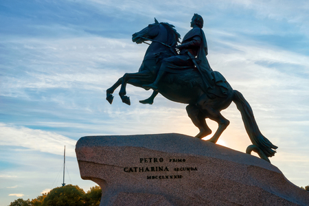 Equestrian statue of Peter the Great (bronze horseman), Saint Petersburg, Russia. Silhouette against dramatic morning sky