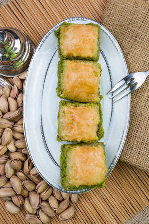 Turkish ramadan dessert Baklava with pistachio 免版税图像