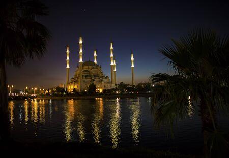 Adana / Turkey, Sabanci Central Mosque night view. Travel concept photo. Stock Photo