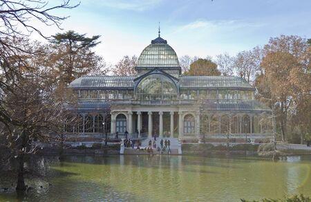 Parque del Buen Retiro - Madrid, Spain Stock Photo - 13372687