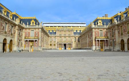 versailles: Chateau de Versailles facade  France