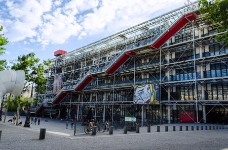 Centre Georges Pompidou France