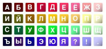 shining rounded cyrillic alphabet blocks in 3d and color Stock Vector - 13373791