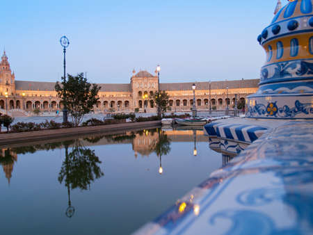 Plaza de Espana  Square of Spain  in Seville, Andalusia at night Stock Photo