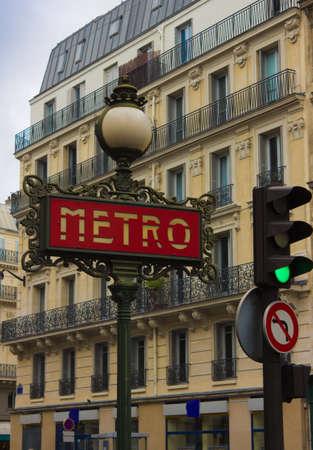 Retro Paris metro sign, France  photo