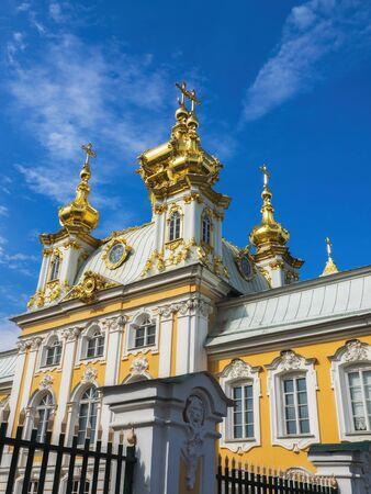 Detail view of the Peterhofs Grand Palace Church. Saint-Petersburg, Russia Stock Photo