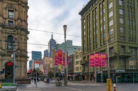 hm: Melbourne, Australia - April 17, 2017: Bourke street in Melbourne CBD