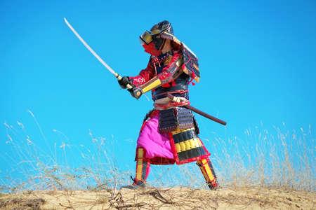 swordsmanship: Man in samurai costume with sword. Original Character