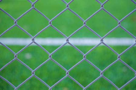 net on green grass  photo