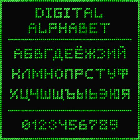 cyrillic: Digital alphabet. Font of the green dots - cyrillic capital letters. Vector illustration 10 EPS
