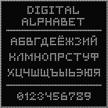 cyrillic: Digital alphabet. Font of the white dots - Cyrillic capital letters. Illustration