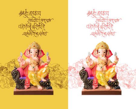 Ganapati or ganesh festival or Happy Ganesh Chaturthi Greeting Card showing photograph of lshloka:ord ganesha idol with sanskrit shloka and illustration in the background Stock Photo
