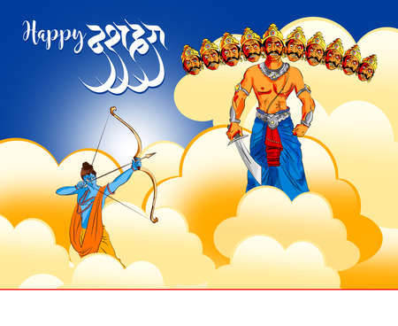 antique Stock Illustration of happy Dussehra greeting card, happy vijayadashmi or Navaratri, Important Hindu festival in India showing illustration of Lord Ram or Rama and Ravana