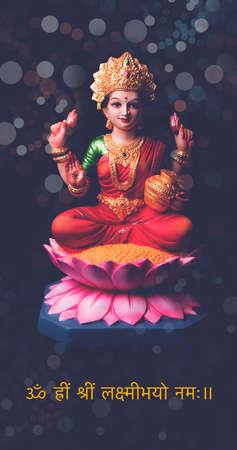 Idol worshipping of Hindu Goddess Lakshmi - Lakshmi Puja is a Hindu religious festival that falls on Amavasya (new moon day) which is  the third day of Tihar or Deepawali Archivio Fotografico
