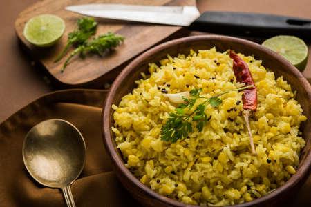 moong dal khichdi, Indian national Dish or food, selective focus Archivio Fotografico