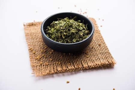 Kasuri Methi / Kasoori Methi or dried fenugreek leaves also known as Trigonella Foenum Graecum Zdjęcie Seryjne